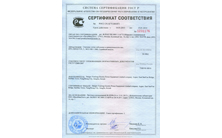Gost certification of cable tray