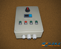 Site control box