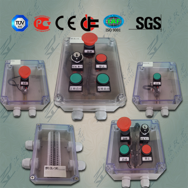 PC Waterproof Control Button Box with CE
